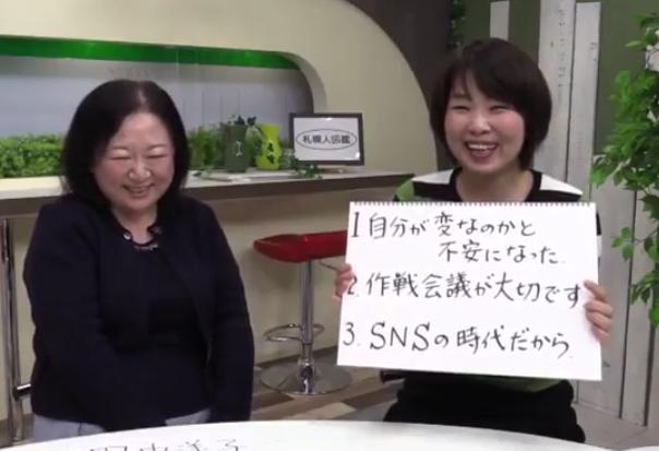 札幌人図鑑に出演しました!